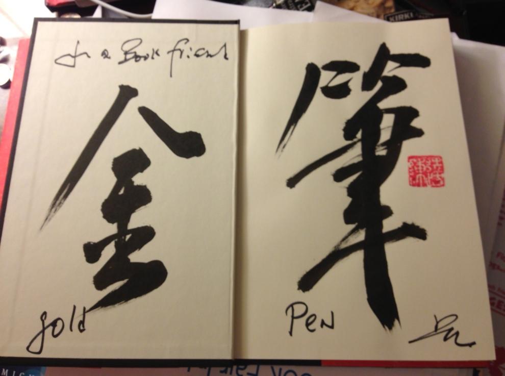 Chen's signature