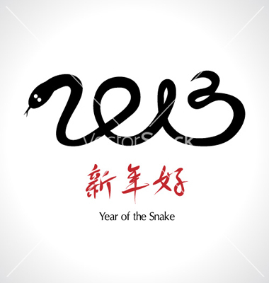 year-of-the-snake-2013-chinese-happy-new-year-vector-1075480