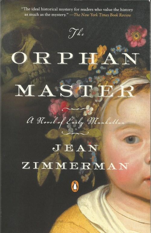 O-Master P-Back Cover